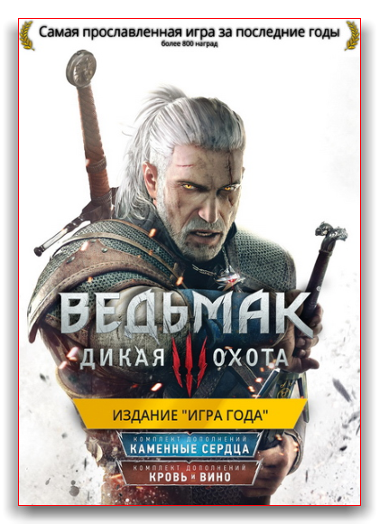 The Witcher 3: Wild Hunt  + The Witcher 3 HD Reworked Project (mod v. 12.0)